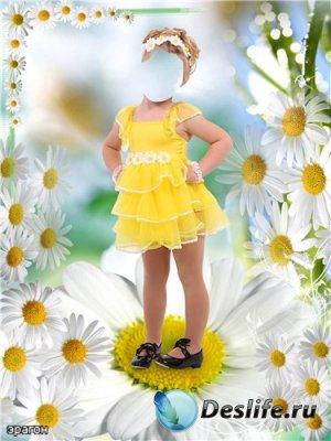 Детский костюм для фотошопа - Ромашка