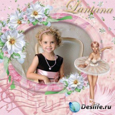 Рамка для фотошопа - Любимая балеринка