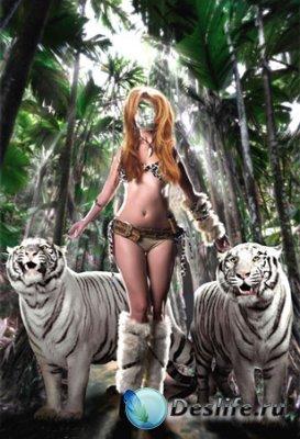 Костюм для фотошопа - Амазонка с тиграми