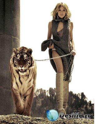 Женский костюм для Фотошопа - Прогулка с тигром