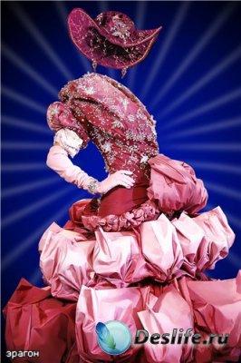 Женский костюм для фотошоп – Нарядное платье