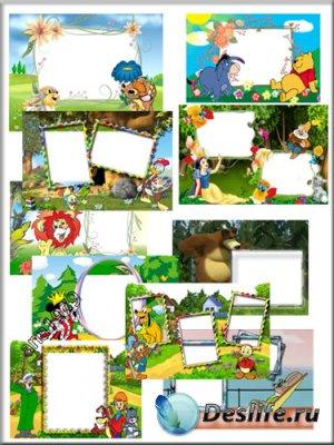 Набор детских рамок для фотомонтажа