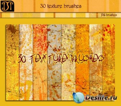30 Texture Brushes - Кисти для Фотошопа