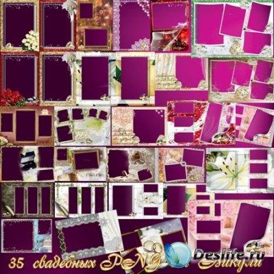 Сборник свадебных рамок для фотошопа - 35 PNG