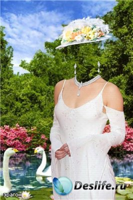 Женский костюм для фотошопа – Прогулка у пруда