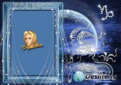 Рамка для фотошопа - Козерог (знак зодиака)