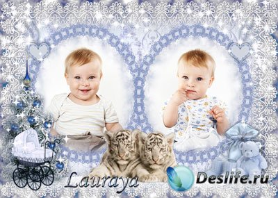 Рамка для фотомонтажа – Близнецам, с тигрятами
