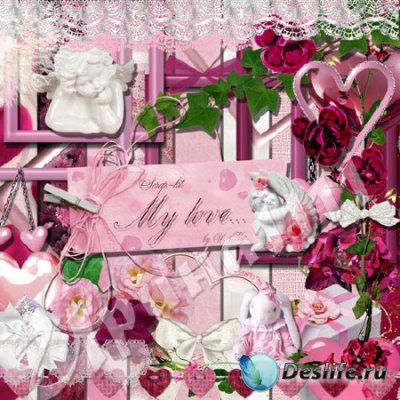 Скрап-набор для фотошопа - My love...