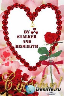 Рамочка для фотомонтажа - Рубиновое сердце