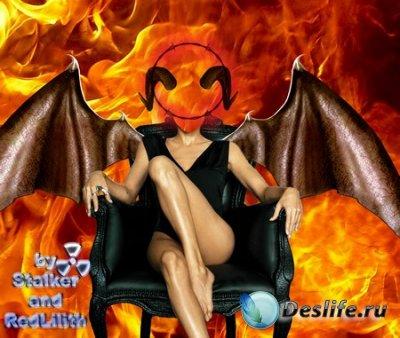 Костюм для фотомонтажа - Дьяволица