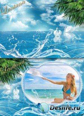 PSD исходник + PNG рамочка для фотошопа - Морской бриз