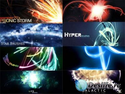Кисти - фантастические световые эффекты
