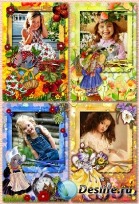 Детские винтажные рамки для фотошопа - Слоненок