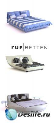 3D модели - RUF Betten