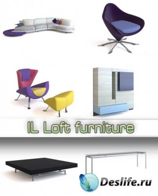 3D модели - IL Loft Furniture