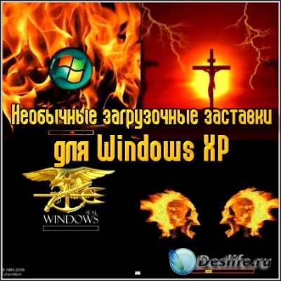 Необычные загрузочные заставки для Windows XP