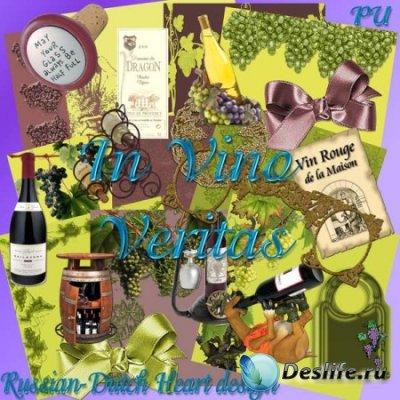 Скрап-набор для фотошопа – In vino veritas