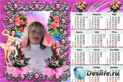Чудесный календарь для фотошопа на 2011 год