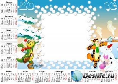 Календарь детский для фотошопа - Зимнее веселье