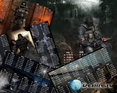 Календарь для фотошопа на 2010 год - S.T.A.L.K.E.R.