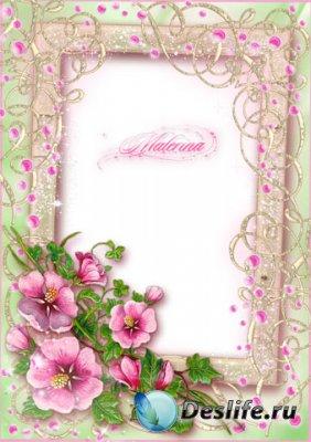 Рамка для фотошопа - Розовые мечты