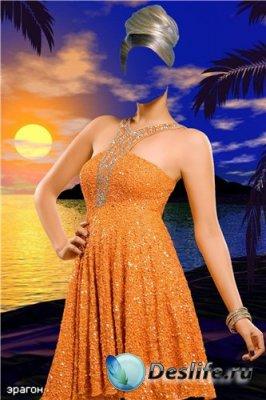 Женский костюм для фотошопа – Лунная дорожка