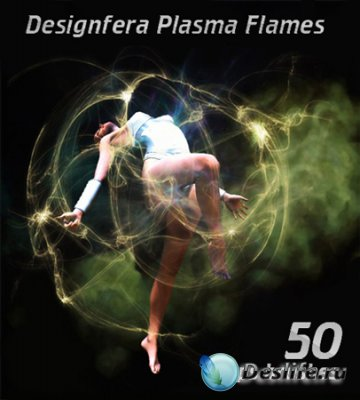 Кисти для фотомонтажа - Плазменное энергетическое пламя