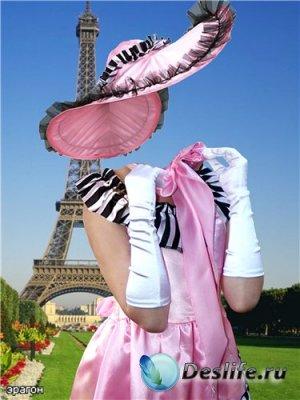 Детский костюм для фотошоп – Парижаночка
