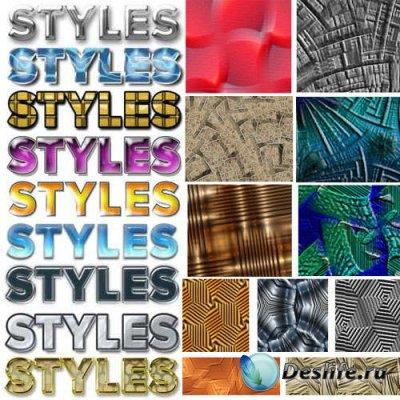 Классные стили для Фотошопа
