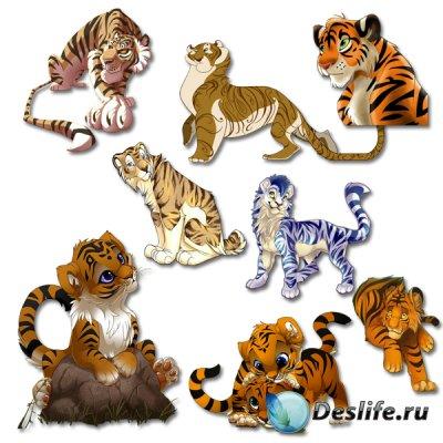Рисованные тигры - Клипарт