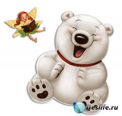 Забавные мишки - Клипарт » Deslife.ru ...: deslife.ru/7560-zabavnye-mishki-klipart.html