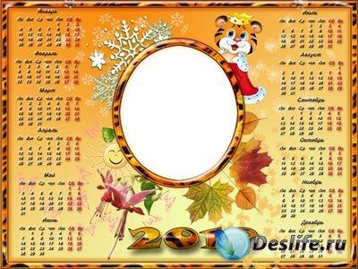 Детский рамка-календарь для фотошопа – Времена года с забавным тигрёнком