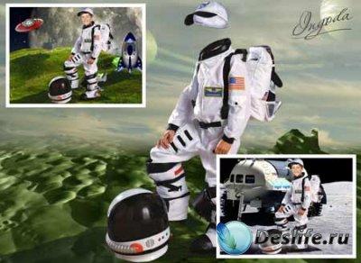 Костюм для фотошопа - Астронавт