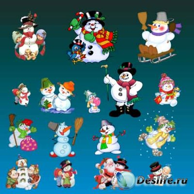 Клипарт - Снеговики и Дед Морозы