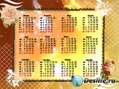 Календарь на 2011 год - Креатив