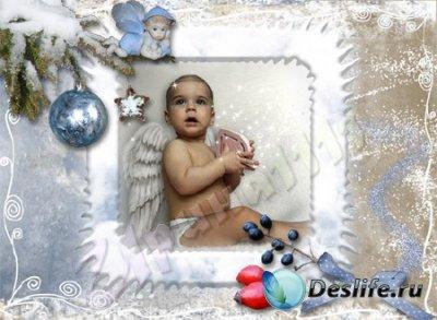 Рамка для фотошопа - Мой ангелочек