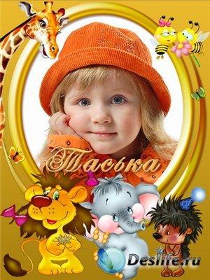 Рамки для фотошопа - Детская коллекция