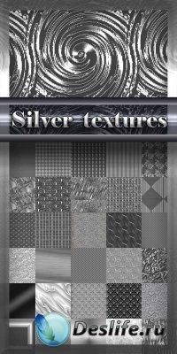 Текстуры для Фотошопа - Silver texture