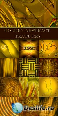 Текстуры для Фотошопа - Golden Abstract Textures