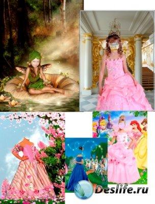 Костюм для девочек - Принцесса