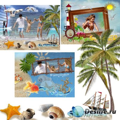 Красивые рамки  - Летом на отдыхе
