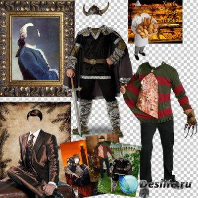 Мужские костюмы для фотомонтажа - Микс