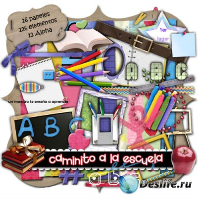Скрап-набор - Caminito a La Escuela