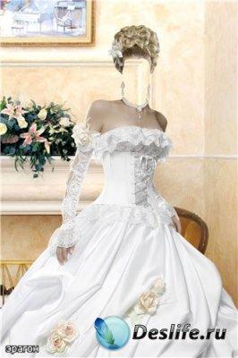 Свадебный костюм для фотошопа – Новобрачная