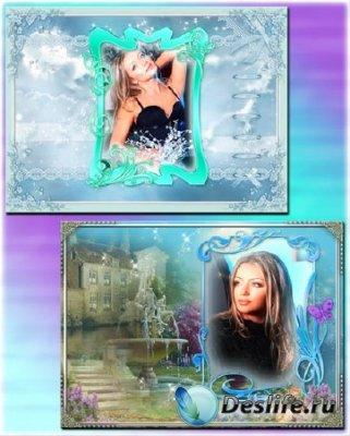 Две рамки для фотошопа в бирюзовом цвете
