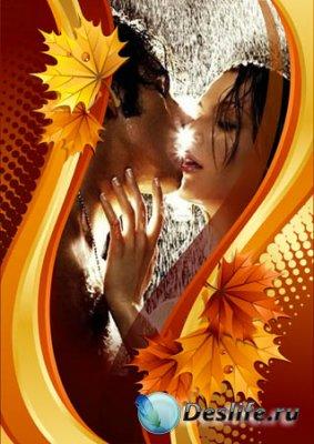 Рамка для фотошопа - Осеннее настроение