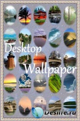 Обои для рабочего стола - Wallpapers New-Pack 5-JA