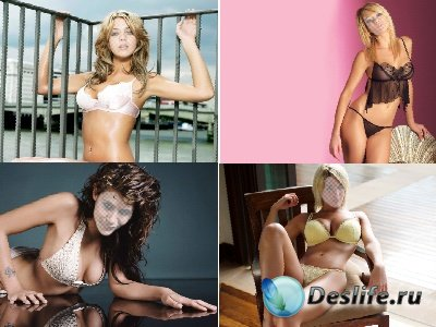 Прелестные девушки - Костюмы для фотошопа 2