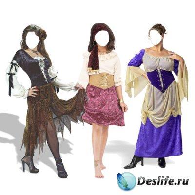 Маскарадные костюмы для девушек в PSD