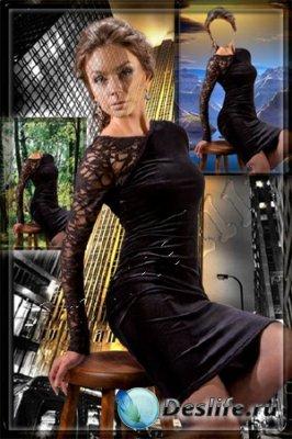 Женский костюм для фотошопа - Картина